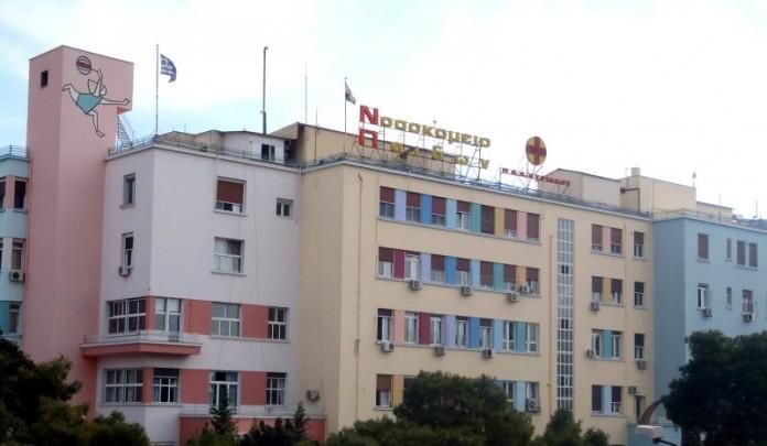 νέοι διοικητές, 31 νοσοκομεία,