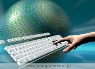 Σημαντική αύξηση του ηλεκτρονικού εμπορίου