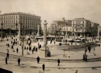 παλιές ονομασίες, γειτονιές, Αθήνα,