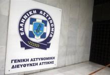 ΕΛ.ΑΣ.: Συναγερμός για νέες επιθέσεις