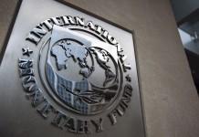 ΔΝΤ: Προβλέπει ανάπτυξη 2,2% του ΑΕΠ το 2020