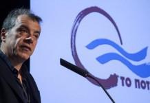 Με στήριξη από το Ποτάμι θα περάσει η Συμφωνία των Πρεσπών