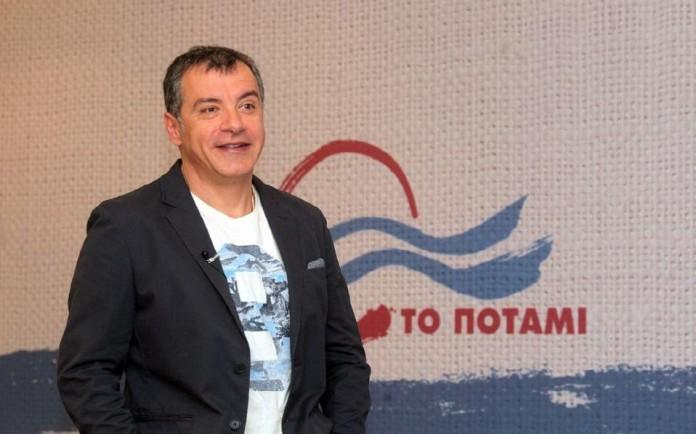 """Θεοδωράκης: """"Αγαπάς το Ποτάμι; Απόδειξη!"""