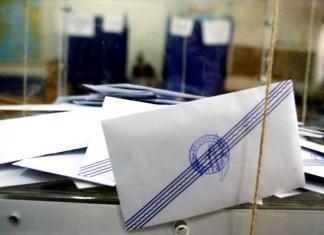 Εξάρχεια: Τι έβγαλε η κάλπη στην επαναληπτική εκλογή