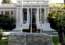 Μέγαρο Μαξίμου: Άμεση επιστροφή των δύο Ελλήνων στρατιωτικών, χωρίς απαράδεκτους συμψηφισμούς