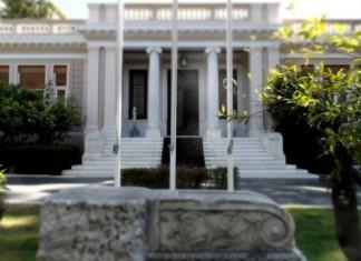 Μαξίμου: Ο κ. Μητσοτάκης θα οδηγήσει την Ελλάδα πίσω στο ΔΝΤ