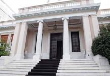 Μέγαρο Μαξίμου: Αλλαγής ατζέντας με Συνταγματική Αναθεώρηση