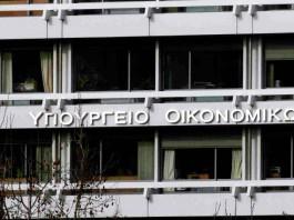 Υπουργείο Οικονομικών: Αναλυτικά τα μέτρα στήριξης εργαζομένων και επιχειρήσεων για την περίοδο Ιουλίου – Σεπτεμβρίου 2020