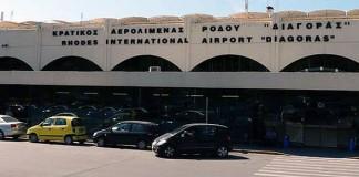 τουρίστρια, αεροδρόμιο, Ρόδος, λιποθύμησε,