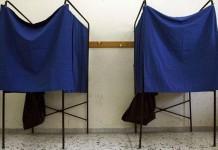 ΑΠΟΨΗ: Ο ανταλλάξιμος ψηφοφόρος