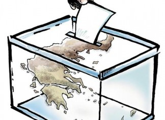 Άποψη, υποχρεωτική εκπαίδευση, ψηφοφόρου,