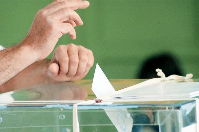 Exit Poll- Ευρωεκλογές 2019: Πώς ψήφισαν οι νέοι