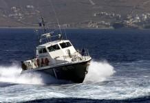 Πειραιάς: Αγνοείται άνδρας που έπεσε από πλοίο λίγο μετά την αναχώρησή του