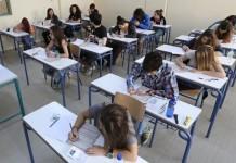 Πανελλαδικές εξετάσεις: Εκτιμήσεις για τα θέματα της Νεοελληνικής Γλώσσας