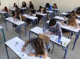 Σαρωτικές αλλαγές στην Παιδεία με το νέο νομοσχέδιο