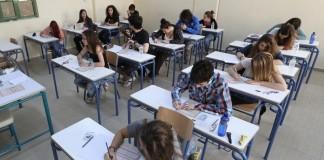 Προσλήψεις αναπληρωτών εκπαιδευτικών: Ανακοινώθηκαν οι λίστες