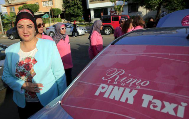 ροζ ταξι 1
