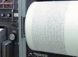 Χανιά: Σεισμική δόνηση 3,6 βαθμών