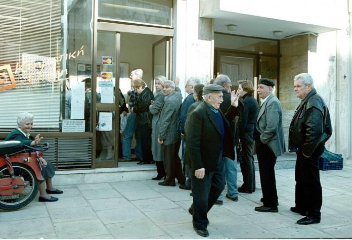 Aπό την Τετάρτη επιστρέφονται 295 εκατ. ευρώ στους συνταξιούχους