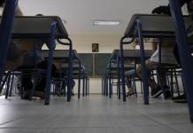 ΟΛΜΕ: Χωρίς τα αναγκαία μέτρα θα ανοίξουν τα Γυμνάσια και τα Λύκεια