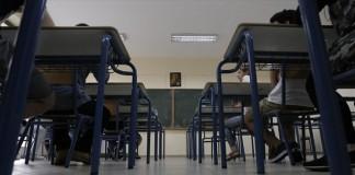 Κλειστά σχολεία τη Δευτέρα λόγω της απεργίας των εκπαιδευτικών