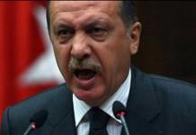 Ερντογάν, συνθήκη Λωζάνης,