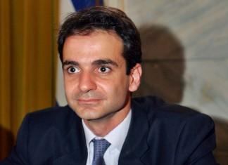 Μητσοτάκης, κυβέρνηση,