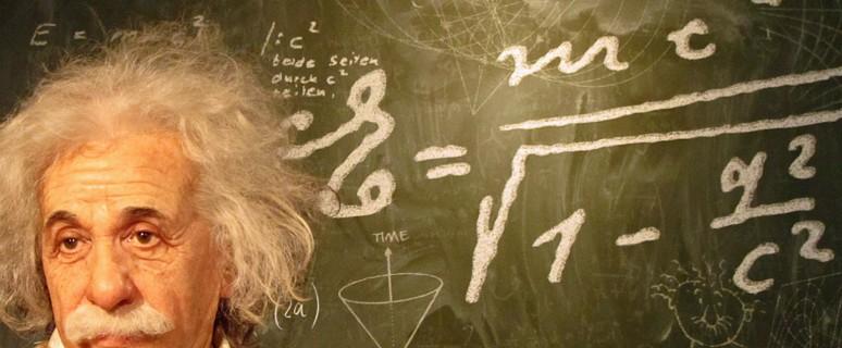 ΣΑΝ ΣΗΜΕΡΑ, Αϊνστάιν, θεωρία σχετικότητας,
