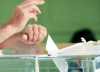 Άποψη, ματιά, πρόωρες εκλογές,