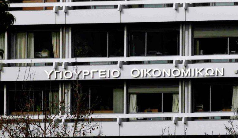 """ΥΠ.ΟΙΚ: Η απάντηση στην ανακοίνωση του ΣΥΡΙΖΑ για το Σχέδιο Νόμου """"Ρύθμιση οφειλών και παροχή 2ης ευκαιρίας"""""""