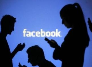 facebook, ιός,