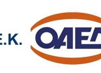 ΟΑΕΔ: Έρχονται 4+2 προγράμματα για ανέργους