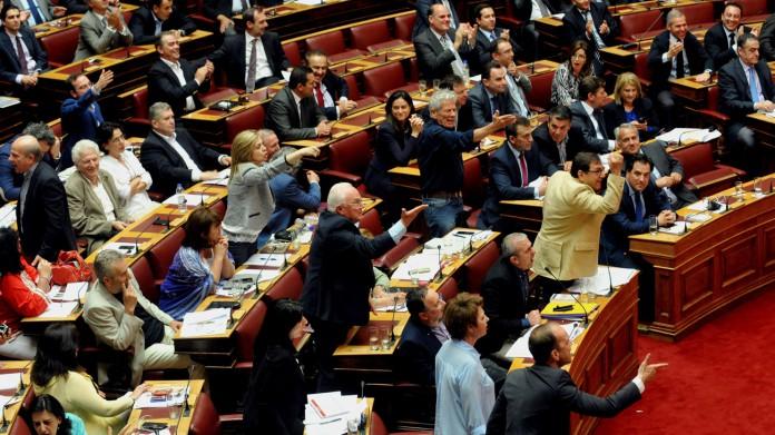Βουλή, δύο βουλευτές, ανεπίτρεπτες εκφράσεις,