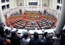 Βουλή: Ξεκινάει η κρίσιμη συζήτηση για τη συμφωνία των Πρεσπών