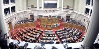 Συνταγματική Αναθεώρηση: Απορρίφθηκε η εκλογή Προέδρου της Δημοκρατίας από τον λαό