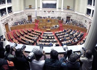 Βουλή: Με ευρύτατη πλειοψηφία υπερψηφίστηκε το νομοσχέδιο για τα 12 ναυτικά μίλια