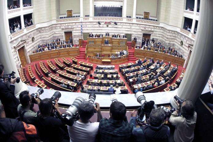 Βουλή: Απορρίφθηκε η πρόταση της ΝΔ για σύσταση προανακριτικής