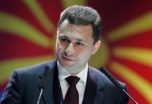 ΟΥΓΓΑΡΙΑ: Έδωσε άσυλο στον Γκρουέφσκι