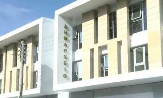 Δήμος Αγίας Παρασκευής: 65 προσλήψεις