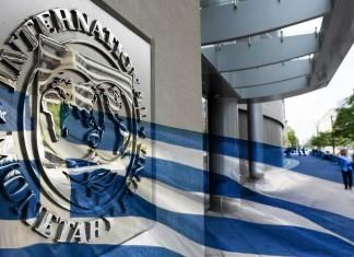 Η στάση του ΔΝΤ και το ελληνικό χρέος