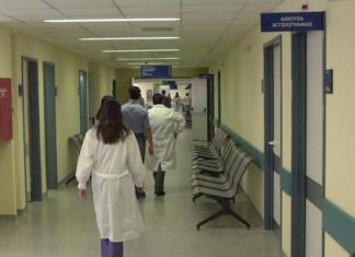 Στάση εργασίας νοσοκομειακών γιατρών και νοσηλευτών