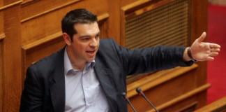 Τσίπρας: Πήρα το ρίσκο και ζήτησα ψήφο εμπιστοσύνης