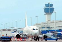 Αερολιμένας Αθηνών: Κανόνες υγιεινής λόγω κορωνοϊού