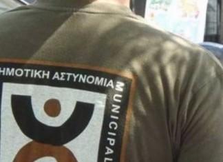 Βόμβα στη Δημοτική Αστυνομία της Αθήνας