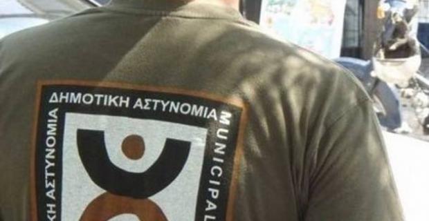 Δήμος Αθηναίων: Προσλήψεις 2.500 ατόμων στην Δημοτική Αστυνομία
