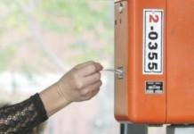 ΟΑΣΑ: Από Δευτέρα 1 Ιουνίου ισχύουν οι νέες μειωμένες τιμές στα εισιτήρια