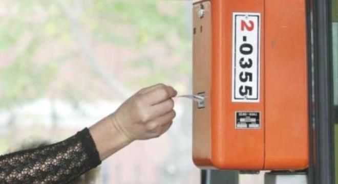 ΟΑΣΑ: Μπορείτε να ανταλλάξετε τα χάρτινα εισιτήρια με αντίστοιχα ηλεκτρονικά