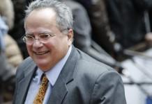 Κοτζιά σε κυπριακό δικαστήριο: Ούτε επί χούντας δεν διασύρθηκε έτσι η Ελλάδα