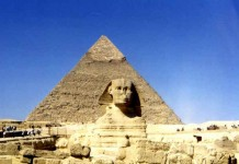 ΑΙΓΥΠΤΟΣ: Πολλά μυστικά για την μουμιοποίηση θα γίνουν γνωστά από ανακάλυψη εργαστηρίου του 7ου αιώνα π.Χ.