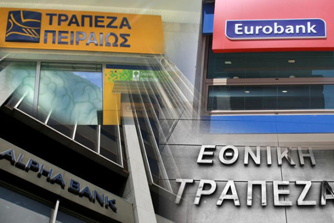 Ένεση ρευστότητας από τις τράπεζες 15 δισ. ευρώ σε νοικοκυριά και επιχειρήσεις